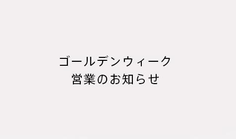 GW_sub