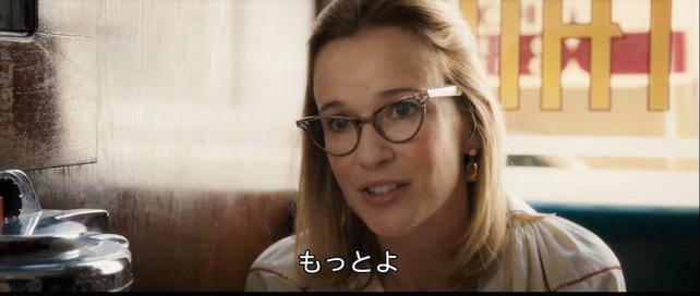 ルースお母さんお姉さんと話しているところnew
