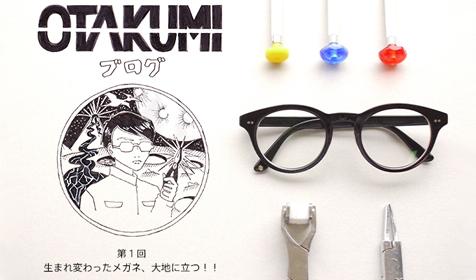 okakumi_thum