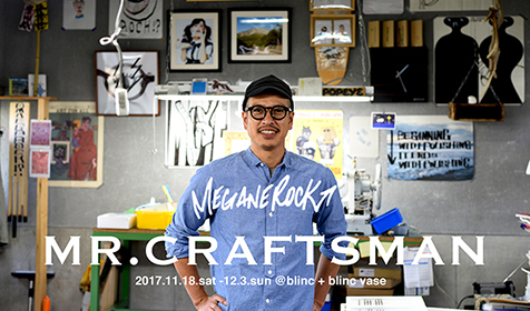 MR.CRAFTSMAN05_forB_sa