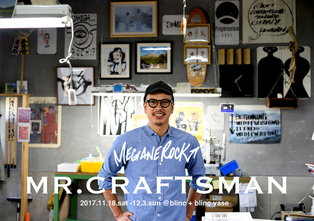 MR.CRAFTSMAN05_forB