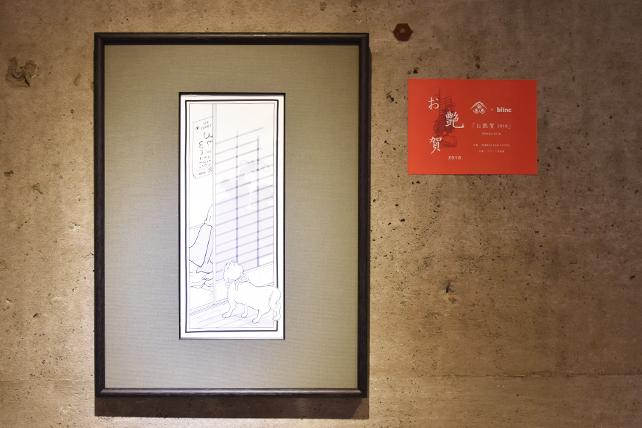 shinyoshiwara04