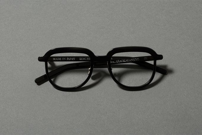 blincGlasses_C_01*