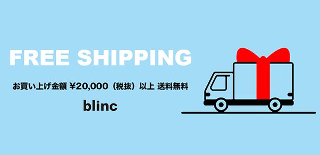 bn_free_shopping