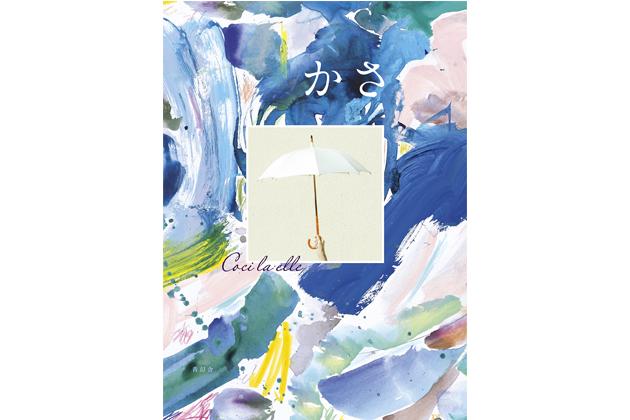 Chika Higashi04