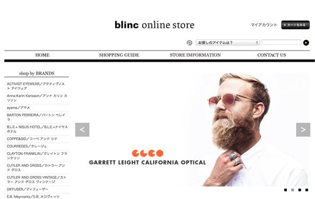 blinc_onlinestore