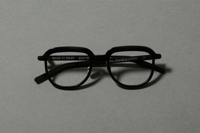 blincGlasses_C_01